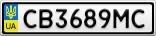 Номерной знак - CB3689MC