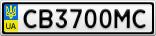 Номерной знак - CB3700MC