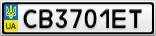 Номерной знак - CB3701ET