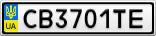 Номерной знак - CB3701TE