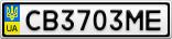Номерной знак - CB3703ME