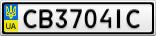 Номерной знак - CB3704IC