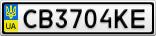 Номерной знак - CB3704KE