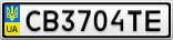 Номерной знак - CB3704TE