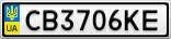 Номерной знак - CB3706KE