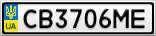 Номерной знак - CB3706ME