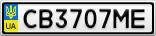 Номерной знак - CB3707ME