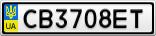 Номерной знак - CB3708ET