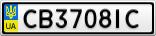 Номерной знак - CB3708IC