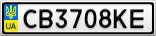 Номерной знак - CB3708KE