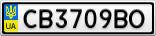 Номерной знак - CB3709BO