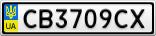 Номерной знак - CB3709CX