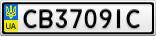 Номерной знак - CB3709IC