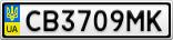 Номерной знак - CB3709MK