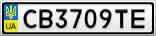 Номерной знак - CB3709TE