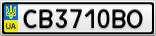 Номерной знак - CB3710BO