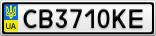 Номерной знак - CB3710KE