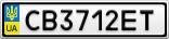 Номерной знак - CB3712ET