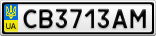Номерной знак - CB3713AM