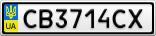 Номерной знак - CB3714CX