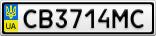 Номерной знак - CB3714MC