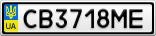 Номерной знак - CB3718ME