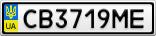 Номерной знак - CB3719ME