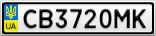 Номерной знак - CB3720MK