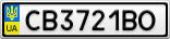Номерной знак - CB3721BO
