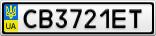 Номерной знак - CB3721ET