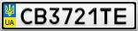 Номерной знак - CB3721TE