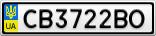 Номерной знак - CB3722BO