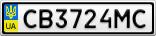 Номерной знак - CB3724MC