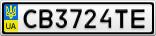 Номерной знак - CB3724TE