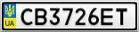 Номерной знак - CB3726ET
