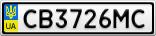 Номерной знак - CB3726MC