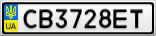 Номерной знак - CB3728ET