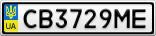 Номерной знак - CB3729ME