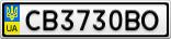Номерной знак - CB3730BO