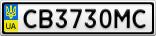 Номерной знак - CB3730MC