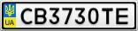 Номерной знак - CB3730TE