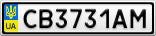 Номерной знак - CB3731AM