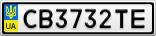 Номерной знак - CB3732TE