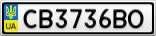 Номерной знак - CB3736BO