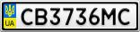 Номерной знак - CB3736MC