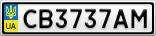 Номерной знак - CB3737AM