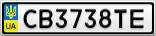 Номерной знак - CB3738TE