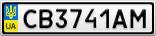 Номерной знак - CB3741AM