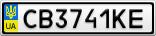 Номерной знак - CB3741KE