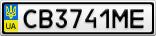 Номерной знак - CB3741ME